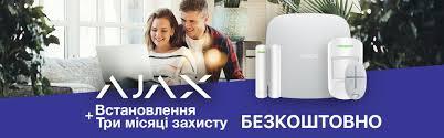 Охоронна компанія КАРДИНАЛ | Послуги охорони в Києві і Українi